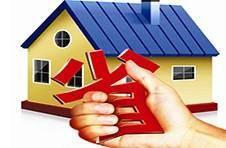 【刚需买房】如何选择合适的刚需房 刚需买房要注意这5项