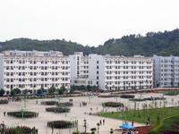 七里坪邵阳学院小区