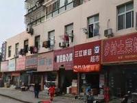 北京路盛泰园