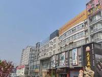 国飞尚城(c区)