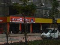 新火车站西苑春天小区