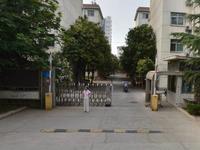 鹤源小区电业局家属院