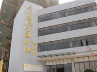 经开国际金融中心