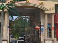 濮水苑北区