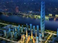 绿地国际金融城写字楼