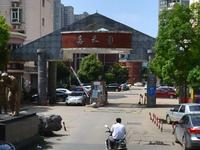 大东吴小区