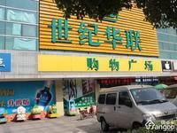 中海珑湾小区图片